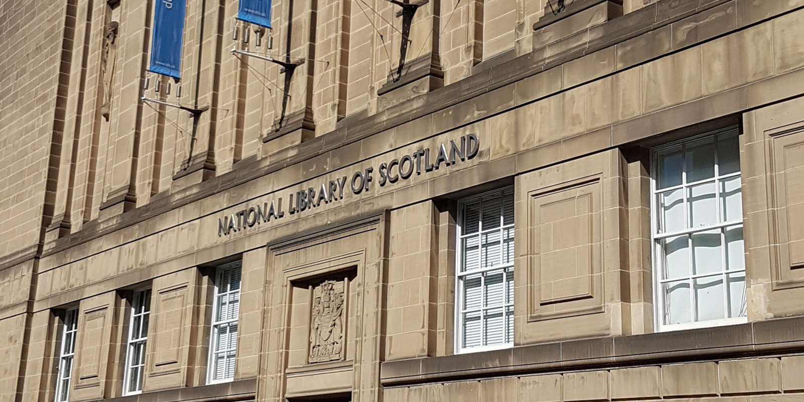 Windows and doorway of National Library of Scotland